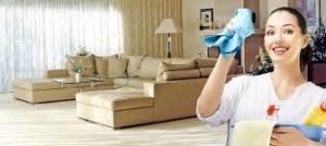 أفضل تنظيف للمنزل فى مكة
