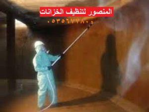 تنظيف الخزانات فى مكة